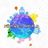 FRIEND'S WORLD 🌎